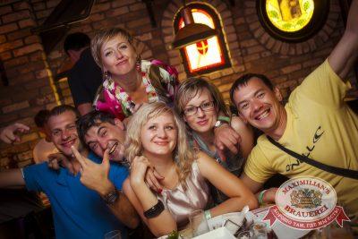 «Дыхание ночи»: DJ Pasha Lee (Москва), 16 августа 2014 - Ресторан «Максимилианс» Новосибирск - 06