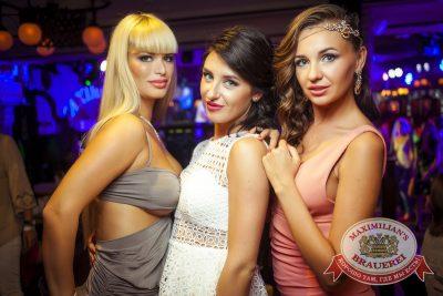 «Дыхание ночи»: DJ Pasha Lee (Москва), 16 августа 2014 - Ресторан «Максимилианс» Новосибирск - 09