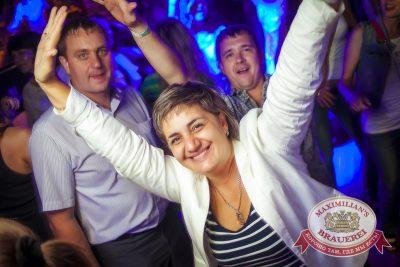 «Дыхание ночи»: DJ Pasha Lee (Москва), 16 августа 2014 - Ресторан «Максимилианс» Новосибирск - 13