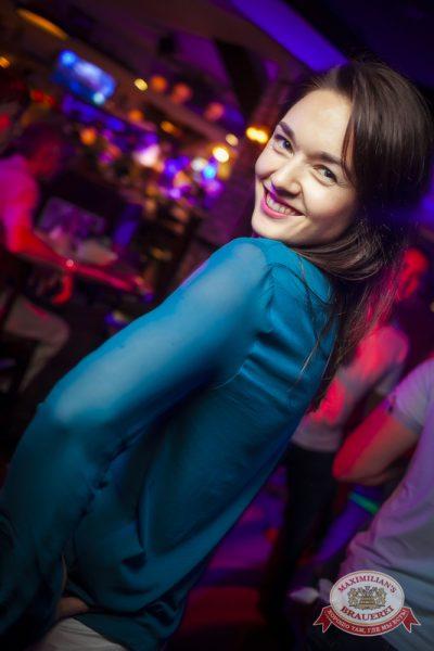 «Дыхание ночи»: DJ Pasha Lee (Москва), 16 августа 2014 - Ресторан «Максимилианс» Новосибирск - 15