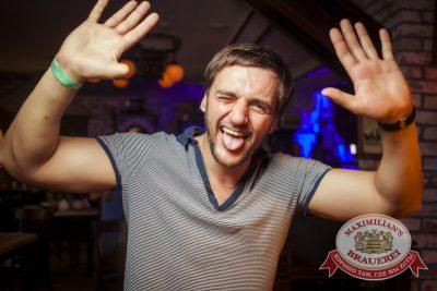 «Дыхание ночи»: DJ Pasha Lee (Москва), 16 августа 2014 - Ресторан «Максимилианс» Новосибирск - 17