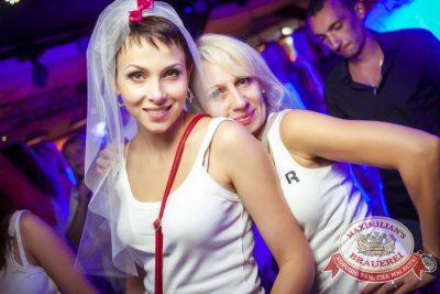 «Дыхание ночи»: DJ Pasha Lee (Москва), 16 августа 2014 - Ресторан «Максимилианс» Новосибирск - 18