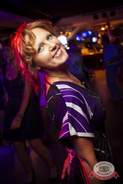 «Дыхание ночи»: DJ Pasha Lee (Москва), 16 августа 2014 - Ресторан «Максимилианс» Новосибирск - 21