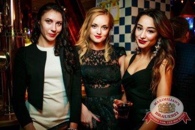 «Дыхание ночи»:  Dj Pasha Portnov, 11 сентября 2015 - Ресторан «Максимилианс» Новосибирск - 06
