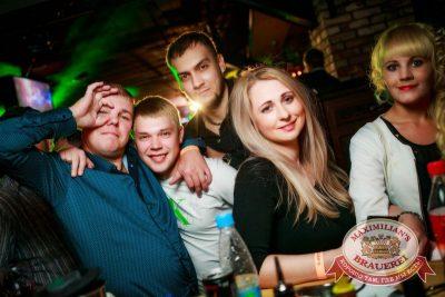 «Дыхание ночи»:  Dj Pasha Portnov, 11 сентября 2015 - Ресторан «Максимилианс» Новосибирск - 15