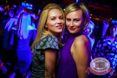 «Дыхание ночи»:  Dj Pasha Portnov, 11 сентября 2015 - Ресторан «Максимилианс» Новосибирск - 17