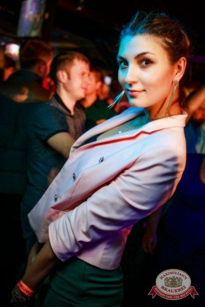 «Дыхание ночи»:  Dj Pasha Portnov, 11 сентября 2015 - Ресторан «Максимилианс» Новосибирск - 20