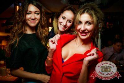 «Дыхание ночи»:  Dj Pasha Portnov, 11 сентября 2015 - Ресторан «Максимилианс» Новосибирск - 21