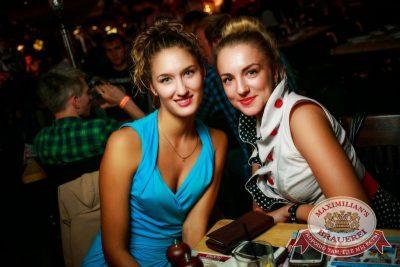 «Дыхание ночи»:  Dj Pasha Portnov, 11 сентября 2015 - Ресторан «Максимилианс» Новосибирск - 26