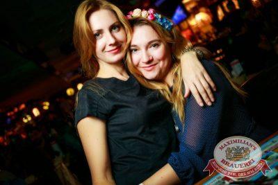 «Дыхание ночи»:  Dj Pasha Portnov, 11 сентября 2015 - Ресторан «Максимилианс» Новосибирск - 27