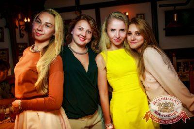«Дыхание ночи»:  Dj Pasha Portnov, 11 сентября 2015 - Ресторан «Максимилианс» Новосибирск - 28