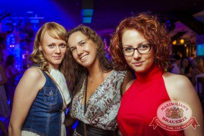 «Дыхание ночи»: Dj Phantom (Новосибирск), 27 июня 2014 - Ресторан «Максимилианс» Новосибирск - 06