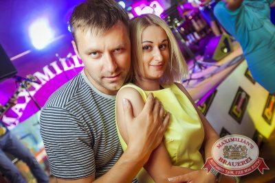 «Дыхание ночи»: Dj Phantom (Новосибирск), 27 июня 2014 - Ресторан «Максимилианс» Новосибирск - 11