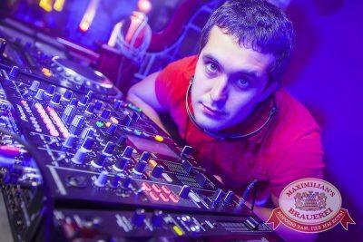 «Дыхание ночи»: Dj Phantom (Новосибирск), 27 июня 2014 - Ресторан «Максимилианс» Новосибирск - 12