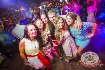 «Дыхание ночи»: Dj Phantom (Новосибирск), 27 июня 2014 - Ресторан «Максимилианс» Новосибирск - 15