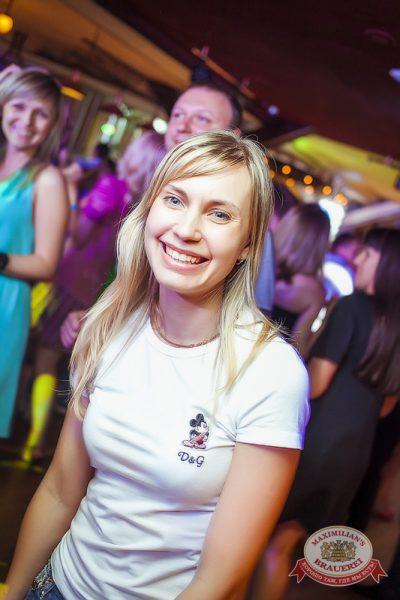 «Дыхание ночи»: Dj Phantom (Новосибирск), 27 июня 2014 - Ресторан «Максимилианс» Новосибирск - 17