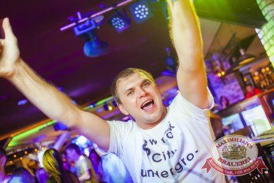 «Дыхание ночи»: Dj Phantom (Новосибирск), 27 июня 2014 - Ресторан «Максимилианс» Новосибирск - 18