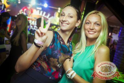 «Дыхание ночи»: Dj Ravilla (Новосибирск), 26 июля 2014 - Ресторан «Максимилианс» Новосибирск - 09