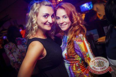«Дыхание ночи»: Dj Ravilla (Новосибирск), 26 июля 2014 - Ресторан «Максимилианс» Новосибирск - 11
