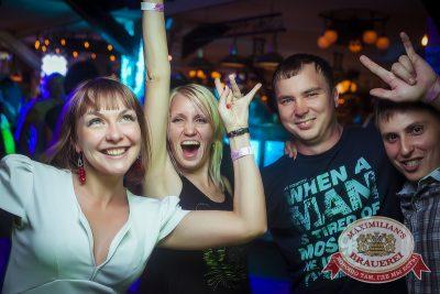 «Дыхание ночи»: Dj Ravilla (Новосибирск), 26 июля 2014 - Ресторан «Максимилианс» Новосибирск - 14