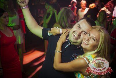 «Дыхание ночи»: Dj Ravilla (Новосибирск), 26 июля 2014 - Ресторан «Максимилианс» Новосибирск - 19