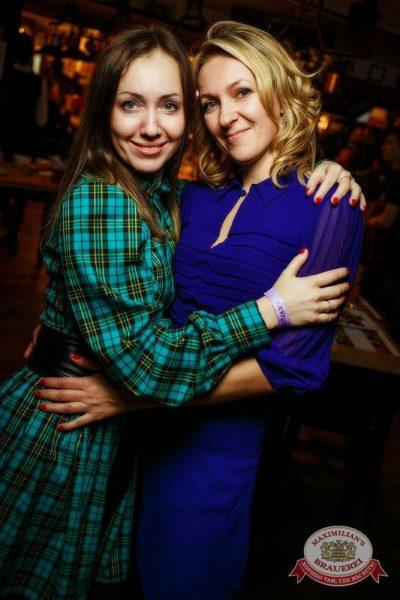 «Дыхание ночи»: Dj Rich-Art (Москва), 23 октября 2015 - Ресторан «Максимилианс» Новосибирск - 06