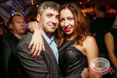 «Дыхание ночи»: Dj Rich-Art (Москва), 23 октября 2015 - Ресторан «Максимилианс» Новосибирск - 19