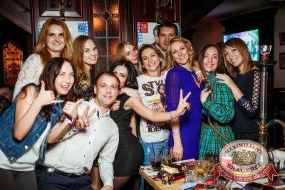 «Дыхание ночи»: Dj Rich-Art (Москва), 23 октября 2015 - Ресторан «Максимилианс» Новосибирск - 21