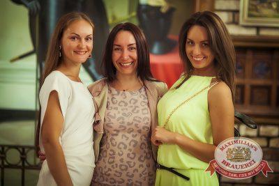 «Дыхание ночи»: Dj Роман Жуков (Казань), 21 июня 2014 - Ресторан «Максимилианс» Новосибирск - 04