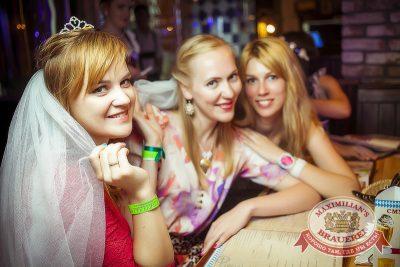 «Дыхание ночи»: Dj Роман Жуков (Казань), 21 июня 2014 - Ресторан «Максимилианс» Новосибирск - 06