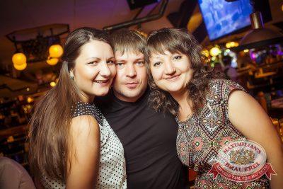 «Дыхание ночи»: Dj Роман Жуков (Казань), 21 июня 2014 - Ресторан «Максимилианс» Новосибирск - 07