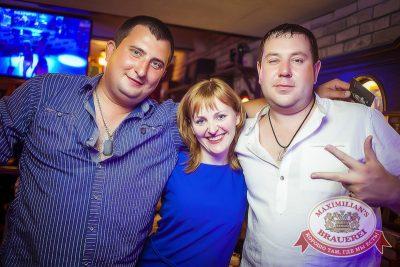 «Дыхание ночи»: Dj Роман Жуков (Казань), 21 июня 2014 - Ресторан «Максимилианс» Новосибирск - 11