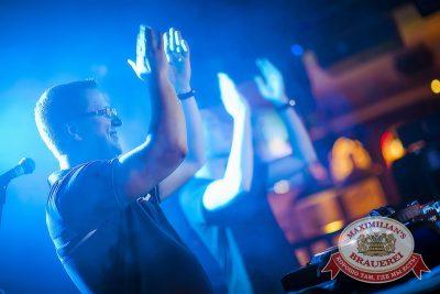 «Дыхание ночи»: Dj Роман Жуков (Казань), 21 июня 2014 - Ресторан «Максимилианс» Новосибирск - 14