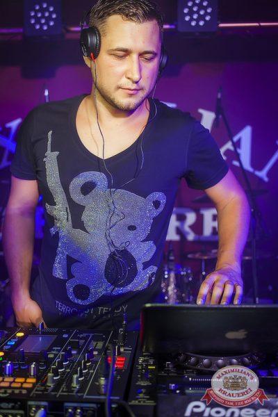 «Дыхание ночи»: Dj Сергей Рига (Москва), 5 июля 2014 - Ресторан «Максимилианс» Новосибирск - 03