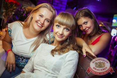 «Дыхание ночи»: Dj Сергей Рига (Москва), 5 июля 2014 - Ресторан «Максимилианс» Новосибирск - 04