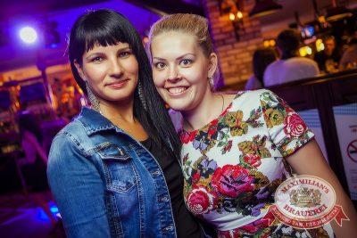 «Дыхание ночи»: Dj Сергей Рига (Москва), 5 июля 2014 - Ресторан «Максимилианс» Новосибирск - 06