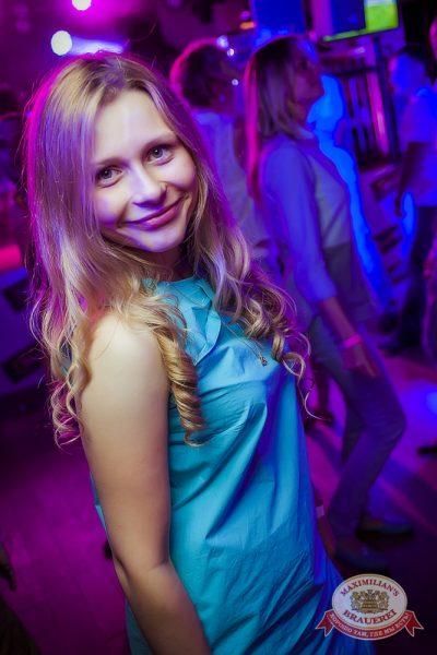 «Дыхание ночи»: Dj Сергей Рига (Москва), 5 июля 2014 - Ресторан «Максимилианс» Новосибирск - 09