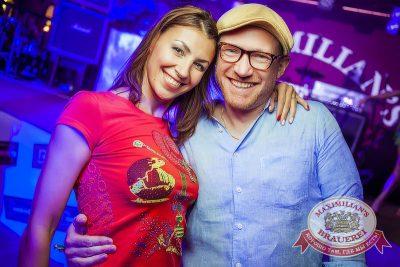 «Дыхание ночи»: Dj Сергей Рига (Москва), 5 июля 2014 - Ресторан «Максимилианс» Новосибирск - 10