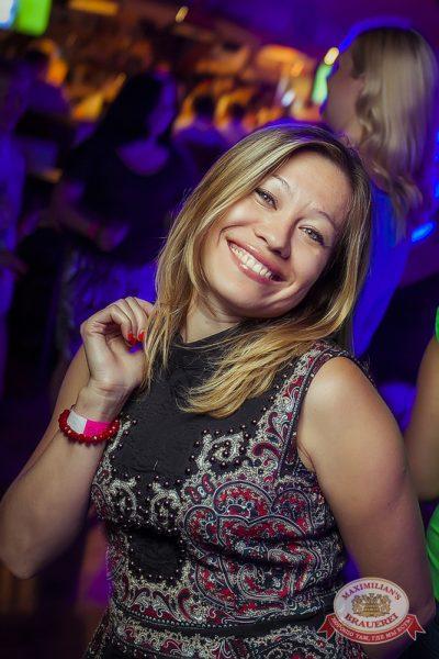 «Дыхание ночи»: Dj Сергей Рига (Москва), 5 июля 2014 - Ресторан «Максимилианс» Новосибирск - 13