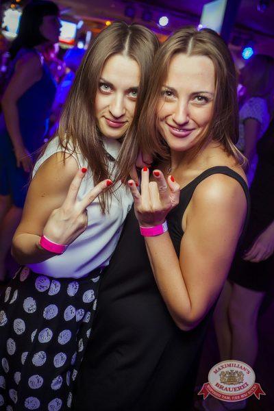 «Дыхание ночи»: Dj Сергей Рига (Москва), 5 июля 2014 - Ресторан «Максимилианс» Новосибирск - 14