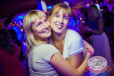 «Дыхание ночи»: Dj Сергей Рига (Москва), 5 июля 2014 - Ресторан «Максимилианс» Новосибирск - 15