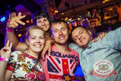 «Дыхание ночи»: Dj Сергей Рига (Москва), 5 июля 2014 - Ресторан «Максимилианс» Новосибирск - 20