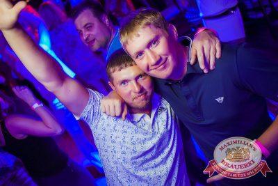 «Дыхание ночи»: Dj Сергей Рига (Москва), 5 июля 2014 - Ресторан «Максимилианс» Новосибирск - 21