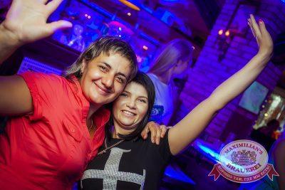 «Дыхание ночи»: Dj Сергей Рига (Москва), 5 июля 2014 - Ресторан «Максимилианс» Новосибирск - 25