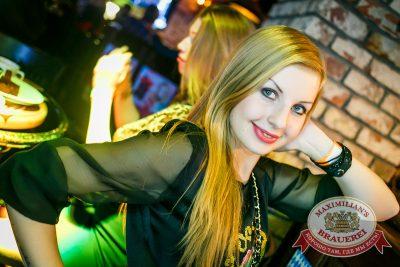 «Дыхание ночи»: Dj SevenEver (Новосибирск), 15 ноября 2014 - Ресторан «Максимилианс» Новосибирск - 06