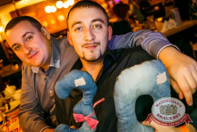 «Дыхание ночи»: Dj SevenEver (Новосибирск), 15 ноября 2014 - Ресторан «Максимилианс» Новосибирск - 08