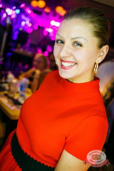«Дыхание ночи»: Dj SevenEver (Новосибирск), 15 ноября 2014 - Ресторан «Максимилианс» Новосибирск - 09