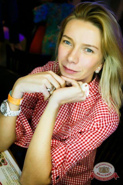 «Дыхание ночи»: Dj SevenEver (Новосибирск), 15 ноября 2014 - Ресторан «Максимилианс» Новосибирск - 11