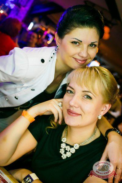«Дыхание ночи»: Dj SevenEver (Новосибирск), 15 ноября 2014 - Ресторан «Максимилианс» Новосибирск - 12