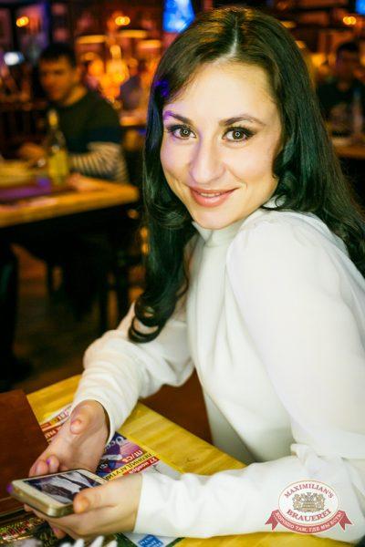 «Дыхание ночи»: Dj SevenEver (Новосибирск), 15 ноября 2014 - Ресторан «Максимилианс» Новосибирск - 13
